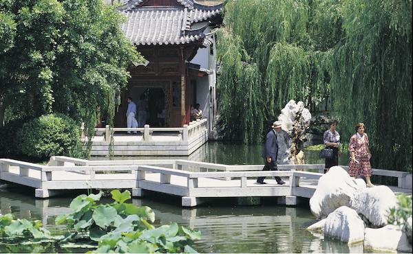 Wander the Chinese Garden of Friendship